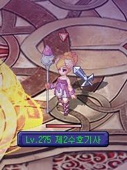 3階第2守護騎士