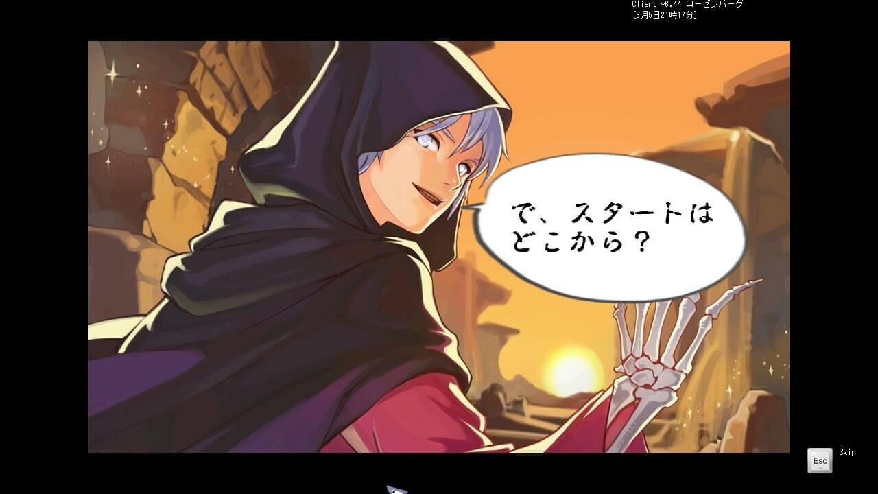 【二次覚醒編】よぉーい・・・どん!ぇ?あのそこからですか?【#01】