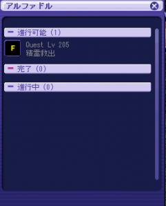 SnapCrab_NoName_2015-9-30_20-54-8_No-00