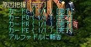 TWCI_2015_9_30_20_44_28