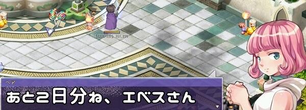 【二次覚醒編】今、ここです!【#09】