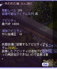 SnapCrab_NoName_2015-12-14_21-7-59_No-00