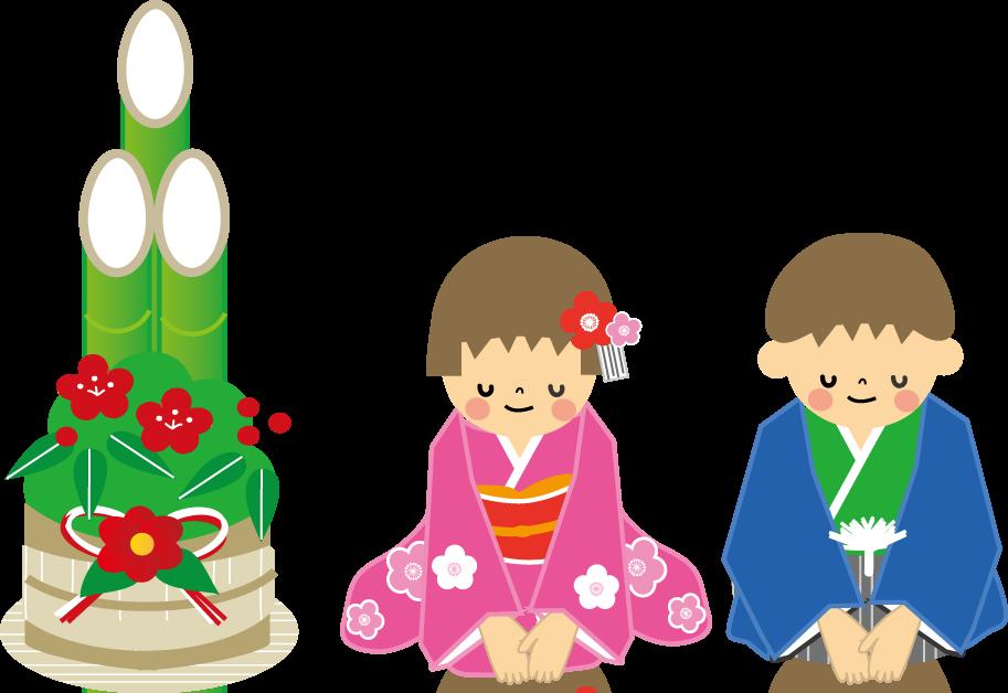 【2016年】新年のご挨拶