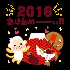 新年のごあいさつと共に...