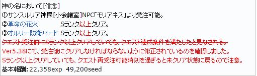 SnapCrab_NoName_2016-3-31_21-21-48_No-00