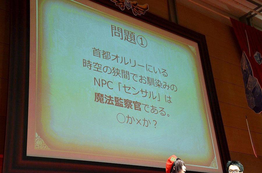 イベント中の画像10