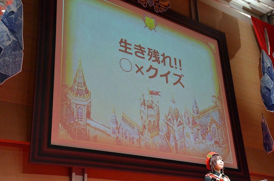 イベント中の画像8