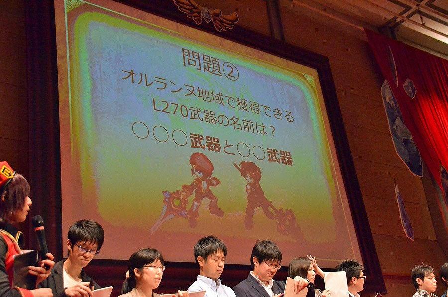 イベント中の画像9