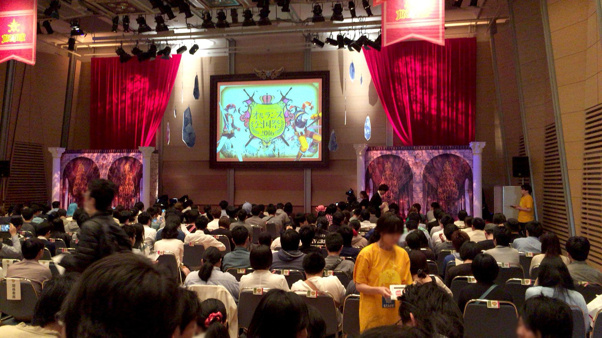 【TW】オルランヌ公国祭2016参加リポート!【カンファ】