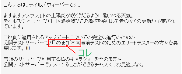 SnapCrab_NoName_2016-6-16_13-53-43_No-00