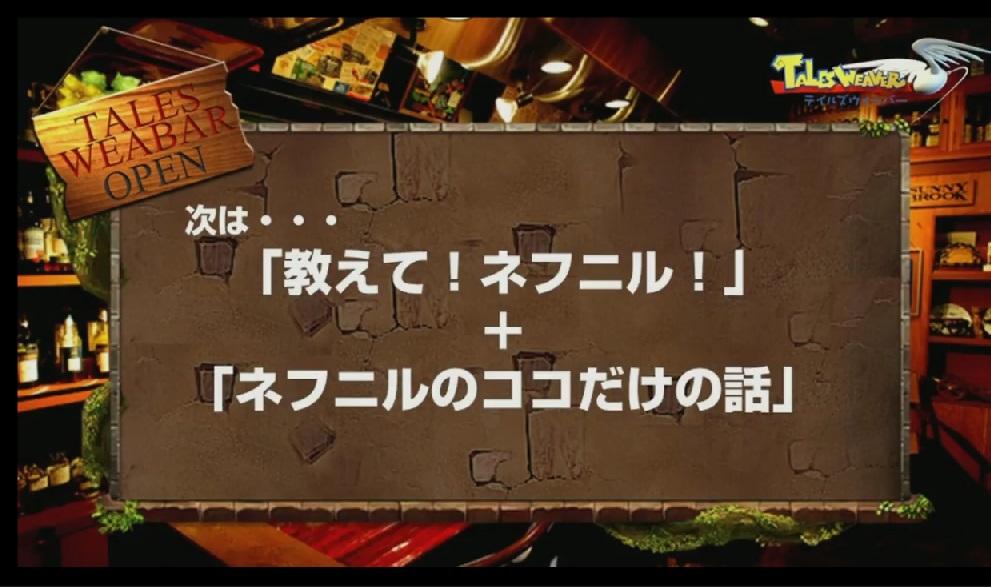 tw_極限記念特番_13