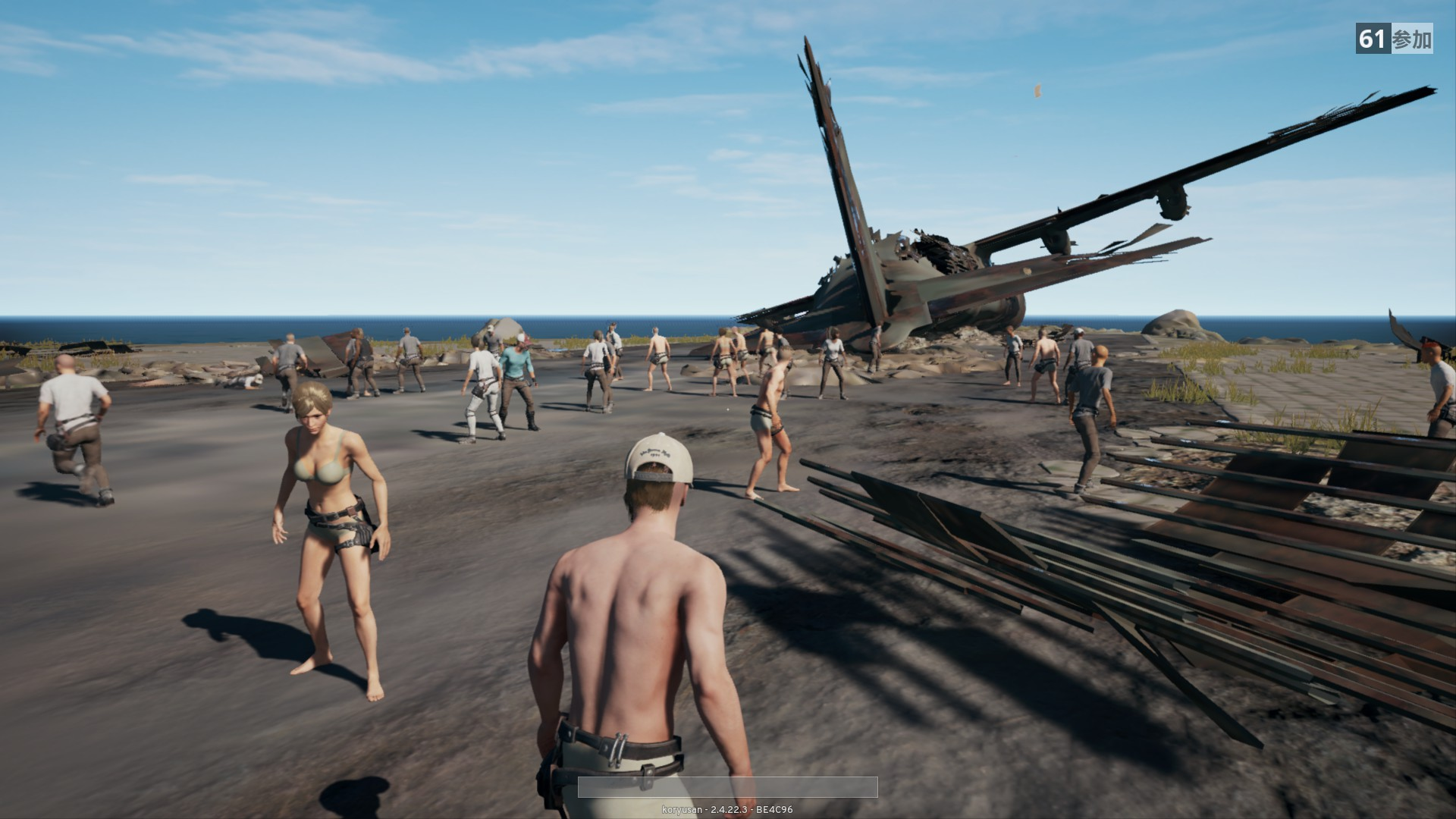 PS4,Xboxでの発売も決定したPUBGってどんなゲーム?