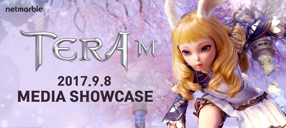 スマホ版「TERA-M-」韓国版ティザーサイトオープン