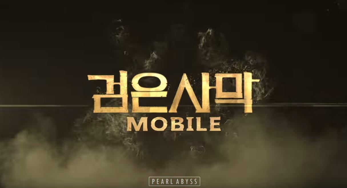 スマホ版「黒い砂漠」韓国版ティザーサイトが公開