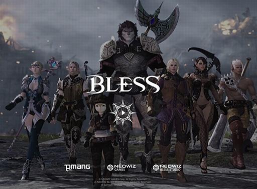 bless_CBT2_1