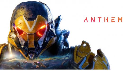 【PS4】Anthem™(アンセム) は買いなのか?MHWと比較してみた。