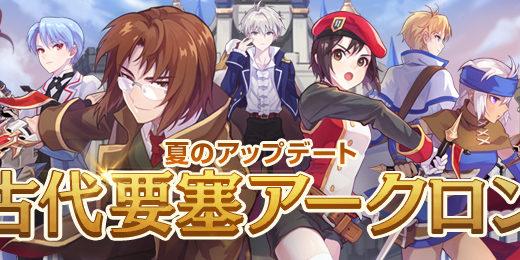 コンテンツ&狩場ガイド【2020年版】