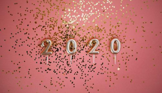 【TW】1記事で振り返るアプデ!あれもこれも全部2020年実装です
